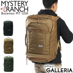 MYSTERY RANCH ミステリーランチ 3WAYバックパック 43L MISSIONROVER