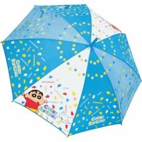 【送料無料】長傘 クレヨンしんちゃん ポップ 35072 ジェイズプランニング キャラクター かさ 55cm