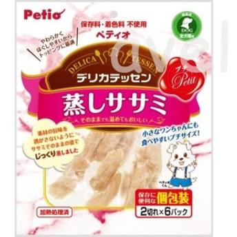 ペティオ デリカテッセンプチ 蒸しササミ 2切れ×6パック 《そのままでも温めてもおいしい》【犬 おやつ】