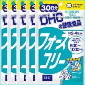 メール便送料無料 ディーエイチシー DHC フォースコリー 120粒/30日分×5個 4511413613788