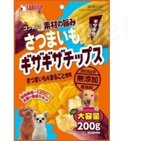 サンライズ ゴン太の素材の旨み さつまいも ギザギザチップス200g 《さつまいもをまるごと使用 サツマイモ》【犬 おやつ】