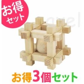 ◆《お得3個セット》三晃商会 ガリガリキューブ ミニ 【うさぎ かじり木】