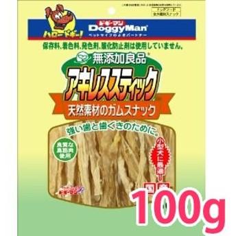 ドギーマン 無添加良品 アキレススティック 100g 犬 おやつ ガム 国産 新鮮な鳥のすじ肉
