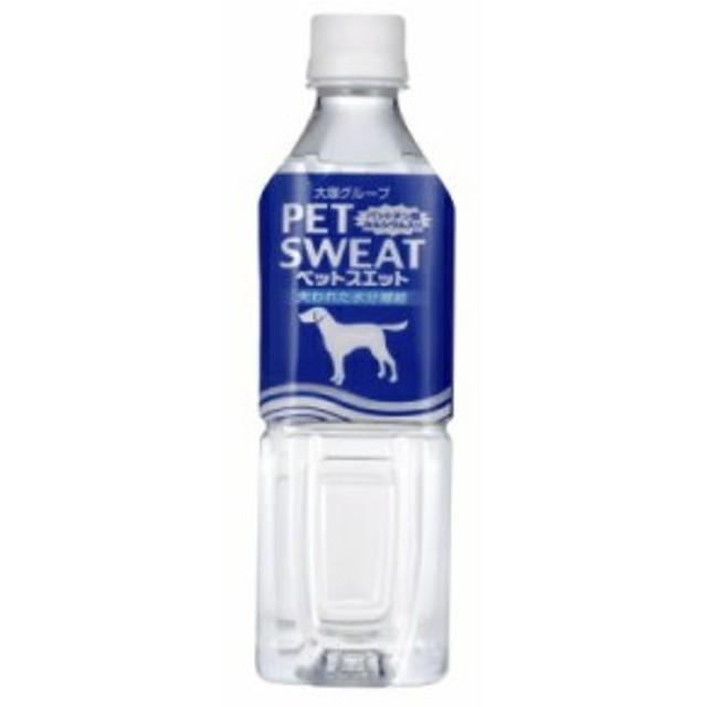 アース ペットスエット 500ml 《ペットの体液に近い電解質組成 暑さ対策》【愛犬・愛猫用栄養補完食】