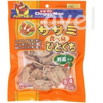 ドギーマン ササミ食べ易ひとくち 野菜入り 140g 《一口サイズのササミのおやつ》【犬 おやつ 国産】