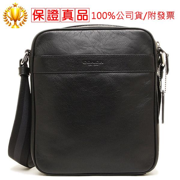 COACH荔枝紋真皮皮革斜背包/側背包(黑)