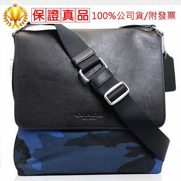 COACH迷彩尼龍/皮革掀蓋側背包/斜背包(藍)
