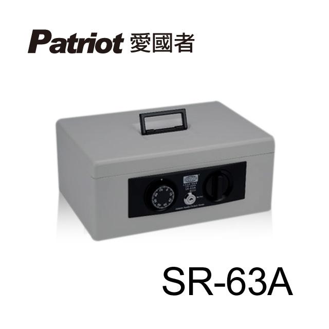 愛國者 警報式現金保險箱 SR-63A 深灰色