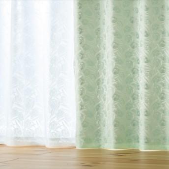 レースカーテン「ラーレ」 アイボリー 幅150x丈176cm 1枚入
