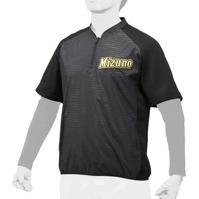 ハイブリッドハーフZIPジャケット(半袖) MIZUNO ミズノ 野球 ウエア トレーニングジャケット (12JE8V48)