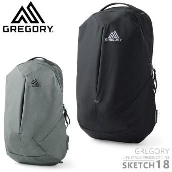 GREGORY グレゴリー SKETCH 18 スケッチ18 バッグパック メンズ バッグ リュックサック デイパック バッグ アウトドア ブランド