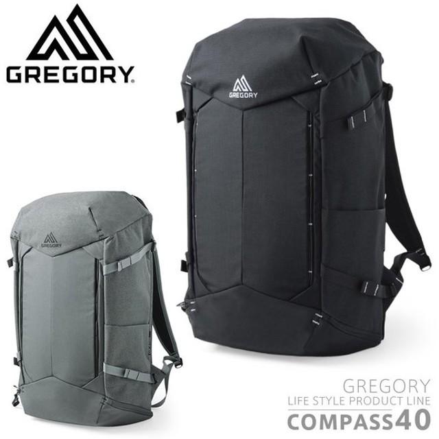 GREGORY グレゴリー COMPASS 40 コンパス40 バッグパック メンズ バッグ リュックサック デイパック バッグ アウトドア ブランド