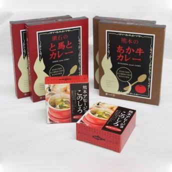 漱石 熊本カレーとアヒージョ缶のセット