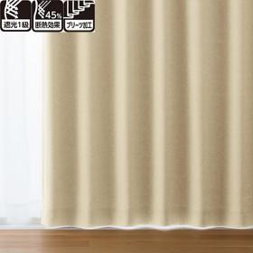 HOME COORDY プリーツ加工 バスケット織 遮光ドレープカーテン ベージュ 100X105cm 1枚入り HC-BK ホームコーディ 100X105cm 1枚入り 厚地カーテン ブルー系