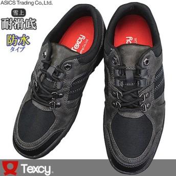 アシックス 商事 テクシー TM3009 008 ブラック 黒 メンズ カジュアルシューズ 防水 滑りにくい TM-3009 texcy ハイキングシューズ