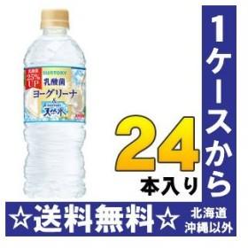 サントリー ヨーグリーナ&サントリー天然水 冷凍兼用ボトル 540ml ペットボトル 24本入
