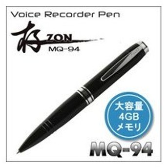 ベセトジャパン 高音質ペン型ボイスレコーダー MQ-94BK
