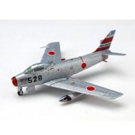 7563 F-86F-40 セイバー 航空自衛隊 第3飛行隊 1/200スケール