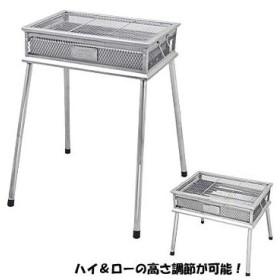 BBQ・七輪・焚火台 コールマン(Coleman) クールスパイダーステンレスグリル シルバー