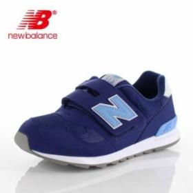 ニューバランス キッズ スニーカー new balance K313 NVP NAVY/LIGHT BLUE 通園 通学 ベルクロ ボーイズ ガールズ ネイビー