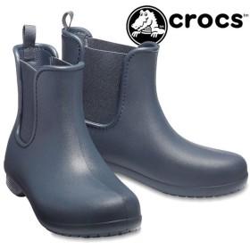 クロックス crocs フリーセイル チェルシーブーツ w レディース レインブーツ 204630 463 ネイビー サイドゴアブーツ 防水 ショートブーツ