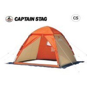 CAPTAIN STAG ワカサギ釣り ワンタッチテント210(コンパクト)OR M-3131