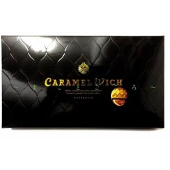 キャラメルウィッチ 11個入 キャラメルサンド クッキー チョコレート 東京お土産 お菓子 お土産袋付き