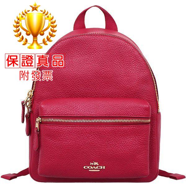 COACH荔枝紋全皮皮革小款後背包(紅)