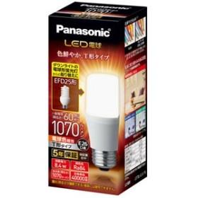 パナソニック LDT8LGST6 LED電球 T形 1070lm(電球色相当)Panasonic[LDT8LGST6]【返品種別A】