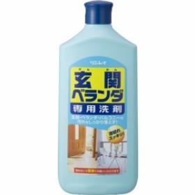 5000円以上送料無料 リンレイ 玄関ベランダ専用洗剤(1L)日用品 掃除用品 掃除用洗剤