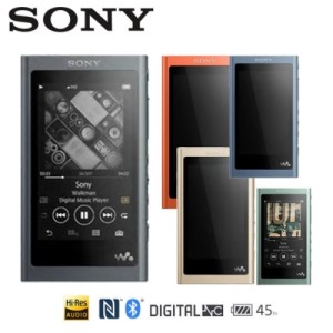 贈32G高速卡+USB豆腐充  SONY 64GB Walkman 數位隨身聽 NW-A57 支援Hi-Res高解析音質 公司貨
