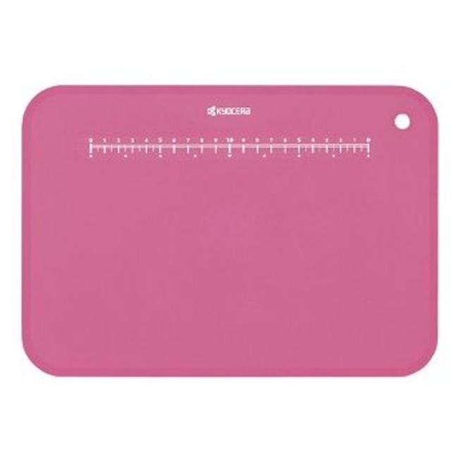キッチンツール 京セラ カラーまな板 ピンク