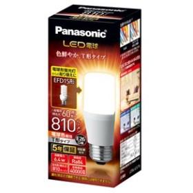 パナソニック LDT6LGST6 LED電球 T形 810lm(電球色相当)Panasonic[LDT6LGST6]【返品種別A】