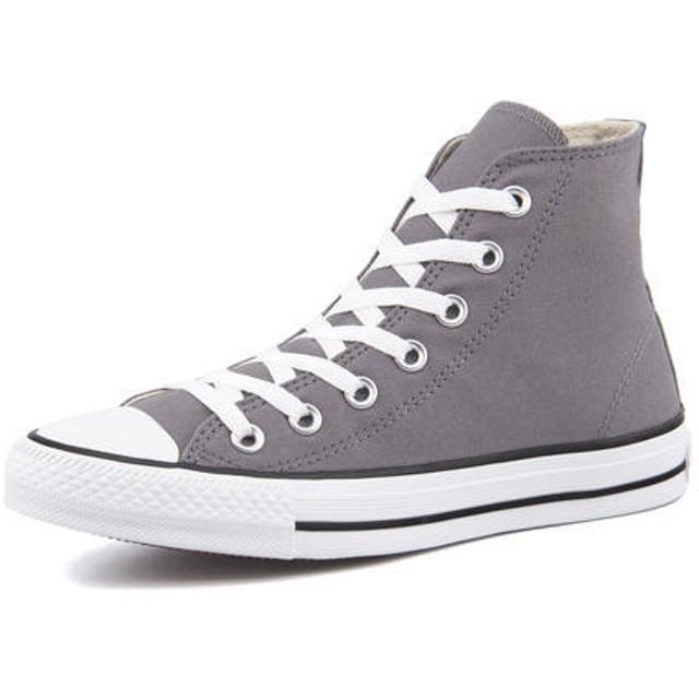 SALE!converse(コンバース) NEXTAR110 HI(ネクスター110HI) 32765017 グレー【レディース】【ネット通販特別価格】 スニーカー ハイ/ミッドカット