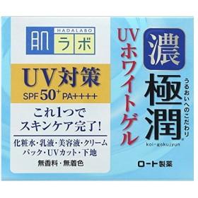 ロート製薬 肌ラボ 極潤UVホワイトゲル フェイスクリーム