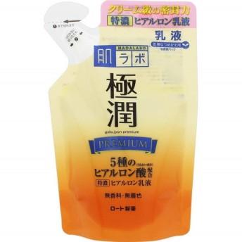 ロート製薬 肌ラボ 極潤プレミアムヒアルロン乳液 詰替用