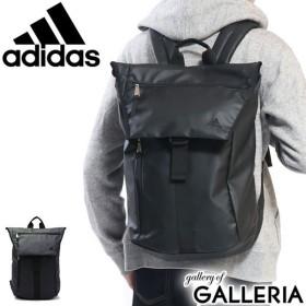 adidas アディダス リュックサック 19L 47315