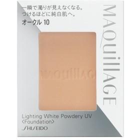 《資生堂》 マキアージュ ライティング ホワイトパウダリー UV オークル10 (レフィル) 10g