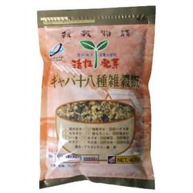 OSK 活性発芽 ギャバ十八種雑穀飯 (400g)