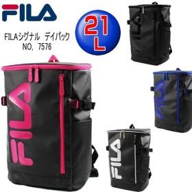 FILA フィラ シグナル デイパックリュック 21L リュックサック デイパッグ スクエアリュック A4  通学 通勤 バッグパック 7576
