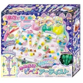 キラデコアート PG-19 ぷにジェル ゆめぷにビーズアーティスト  おもちゃ こども 子供 女の子 ままごと ごっこ 作る 6歳