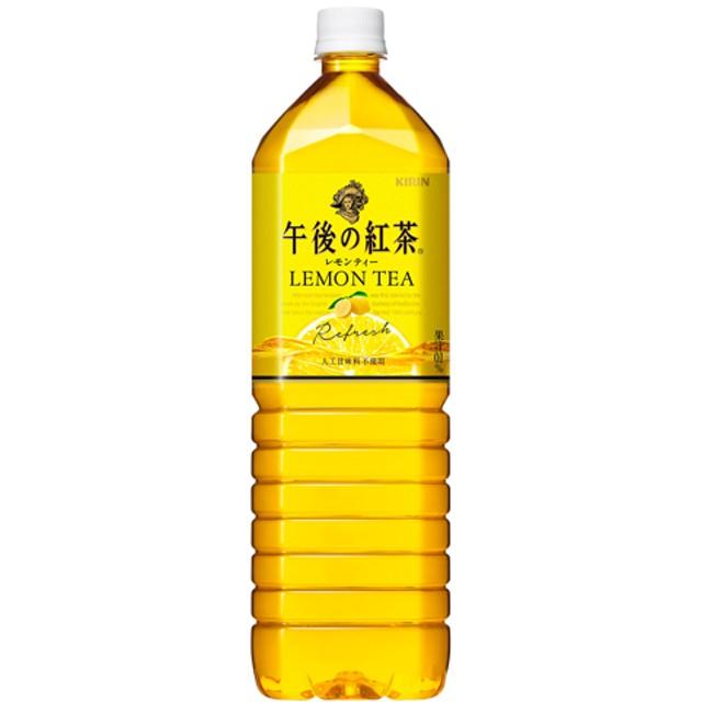 午後の紅茶 レモンティー (1.5L)