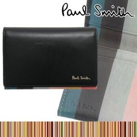 ポールスミス 名刺入れ カードケース メンズ レディース 86386 9P221 マルチカラー 牛革 本革 ブランド Paulsmith