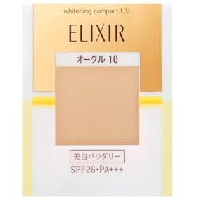 《資生堂》 エリクシール シュペリエル ホワイトニングパクトUV オークル10 (レフィル) 11.5g