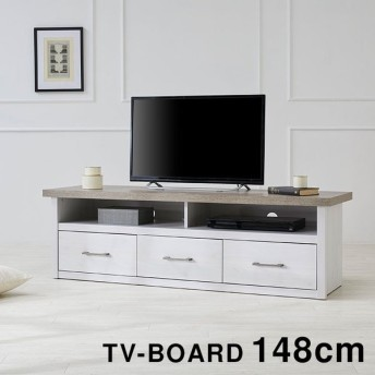 テレビ台 ローボード おしゃれ 148cm 北欧風 木製 収納付きアンティーク調 テレビボード 白 ロウヤ LOWYA