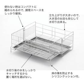 調理台の奥における伸縮ステンレス水切りかご[日本製]