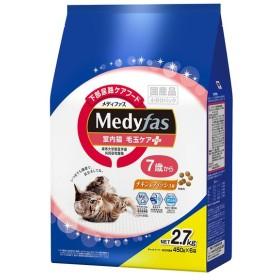メディファス 室内猫 毛玉ケアプラス 7歳から チキン&フィッシュ味 2.7kg
