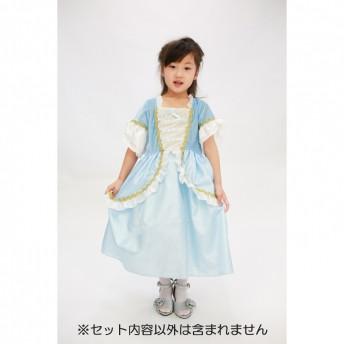 トイザらス限定 ふわふわドレス ブルー 90~110cm【送料無料】