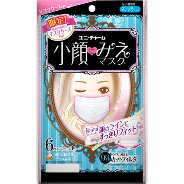 小顔にみえマスク ふつうサイズ6枚+マスクケース1コセット (1セット)