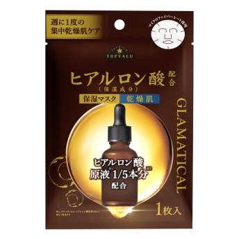 GLAMATICAL(グラマティカル) ヒアルロン酸シートマスク 1枚入り トップバリュ セレクト GLAMATICAL(グラマティカル)